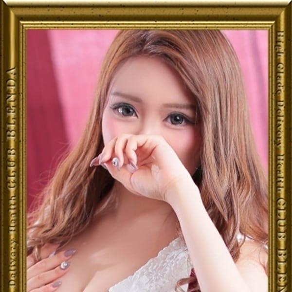 未来 ミラノ【顔立ち整ったハーフ系美少女】 | club BLENDA(新大阪)
