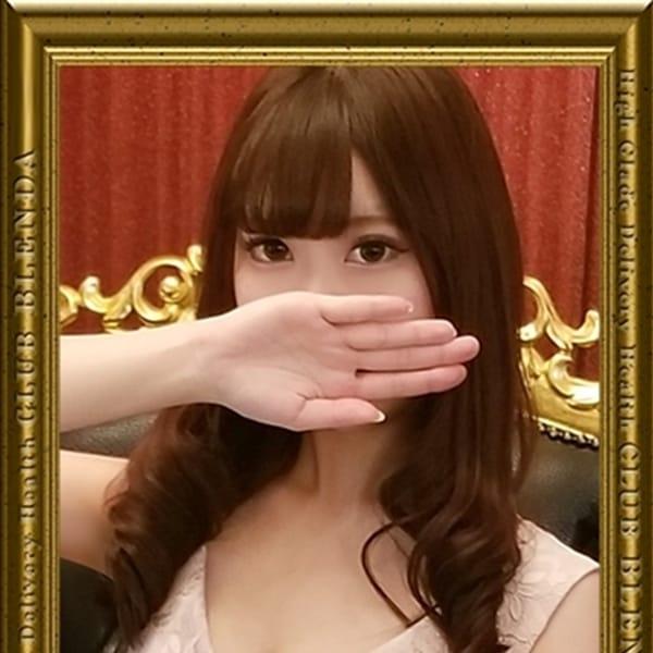 財前 みやび【品格あるFカップ巨乳美女】 | club BLENDA(新大阪)