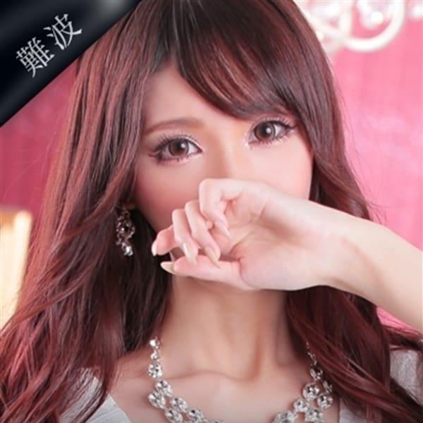 花紋 バーキン【高身長スーパーモデル系美女】   club BLENDA(新大阪)