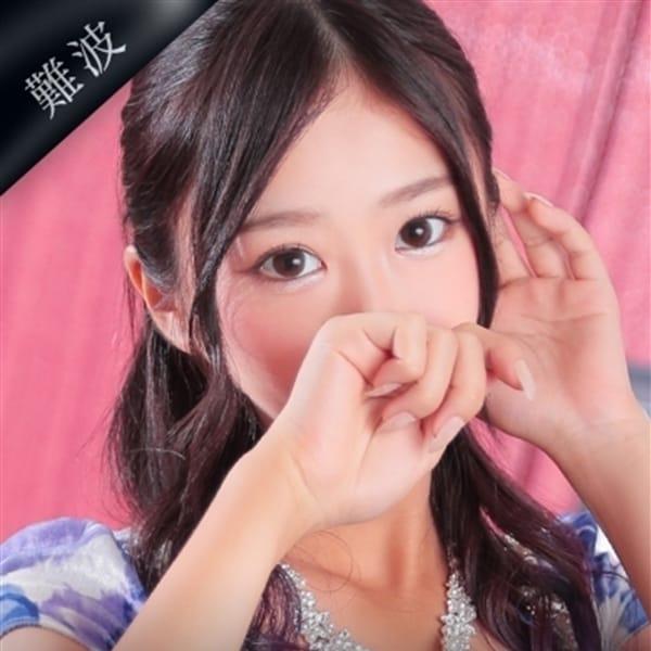 黒石 リオナ【Eカップスレンダー巨乳】   club BLENDA(新大阪)