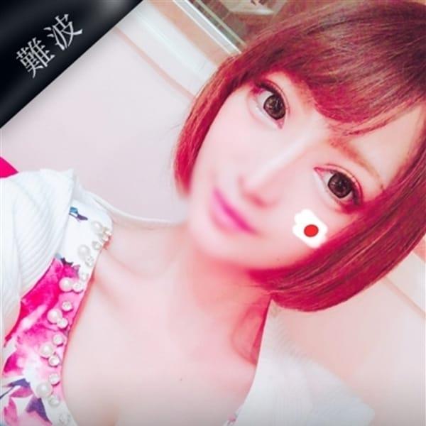 華乃井 かれん【スタイル抜群の美形美女登場】 | club BLENDA(新大阪)