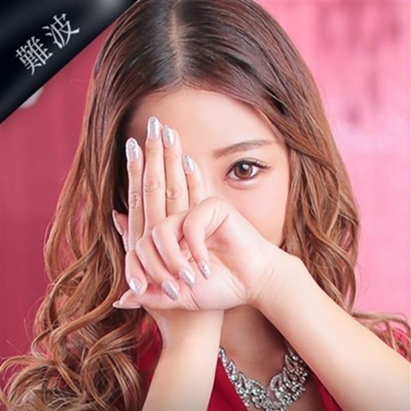 乙葉 りな【当店イチの巨乳Hカップの登場】 | club BLENDA(新大阪)