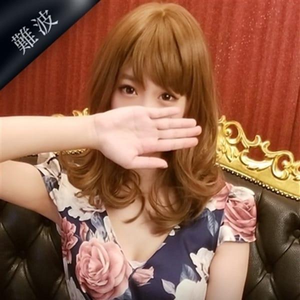 茉莉 こはく【18歳完全業界未経験】   club BLENDA(新大阪)