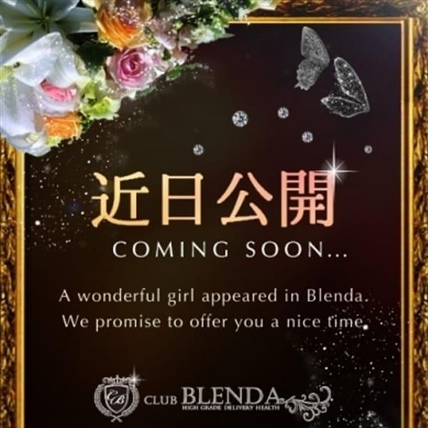 瀬良 さゆり【業界未経験!透明感のある美女!】 | club BLENDA梅田(梅田)