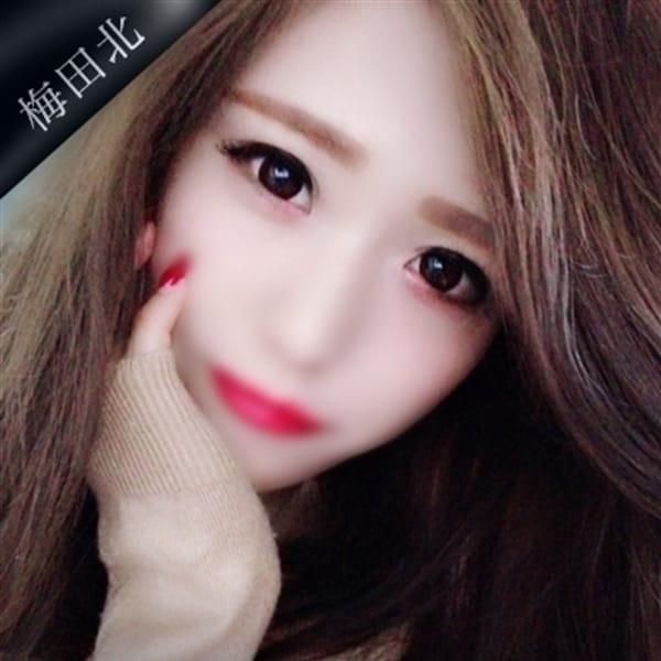 一ノ瀬 りょう【最上級のプレミア美女】 | club BLENDA梅田(梅田)
