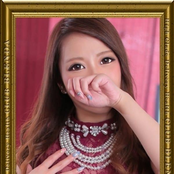 芹澤 りょう【笑顔】 | club BLENDA梅田(梅田)