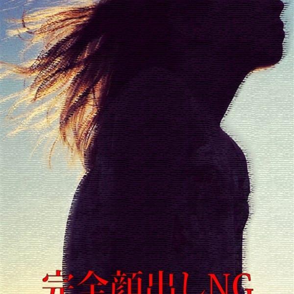 伝説の女の子【LIVING LEGEND】 | MERVIS&ATELIANA(メルビス&アトリアーナ)(梅田)