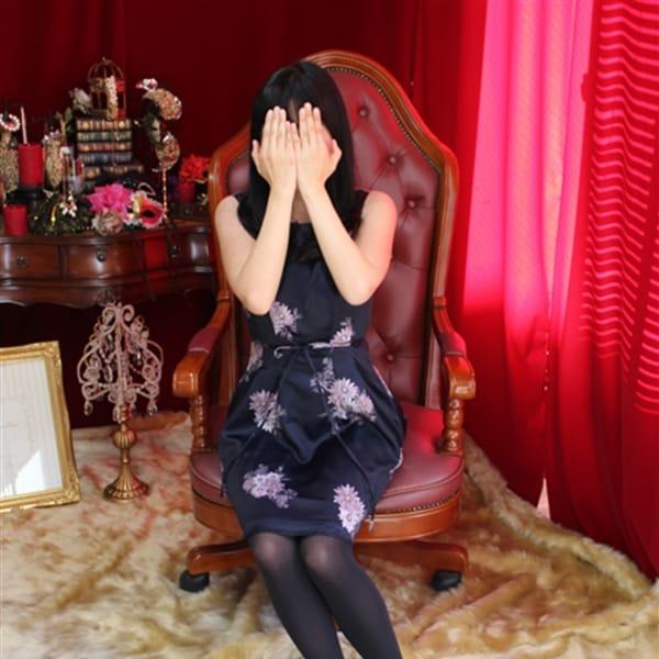 麗子【完全未経験!憧れの歯科助手】 | MERVIS&ATELIANA(メルビス&アトリアーナ)(梅田)