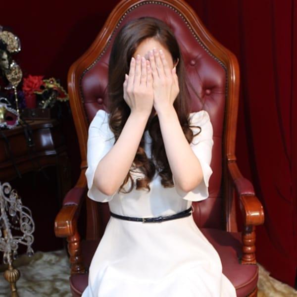 愛心【高級感溢れる超極上】 | MERVIS&ATELIANA(メルビス&アトリアーナ)(梅田)