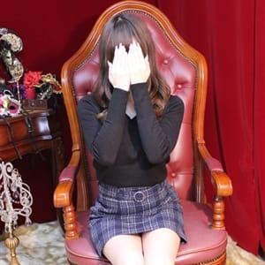 りる【大きな目の激カワ美女♡】 | MERVIS&ATELIANA(メルビス&アトリアーナ)(梅田)