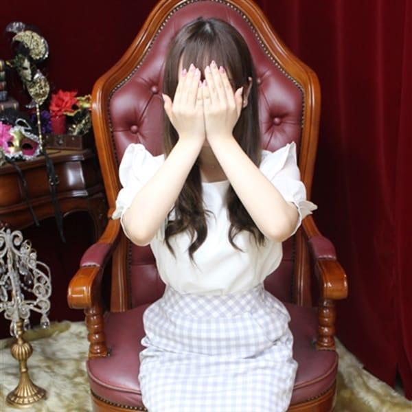 ひな【業界未経験女子大生♡】 | MERVIS&ATELIANA(メルビス&アトリアーナ)(梅田)