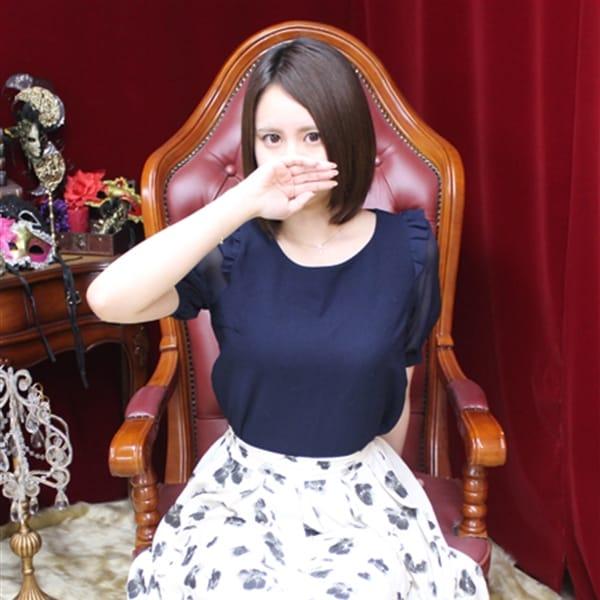 莉子【未経験・元ナース♡】 | MERVIS&ATELIANA(メルビス&アトリアーナ)(梅田)