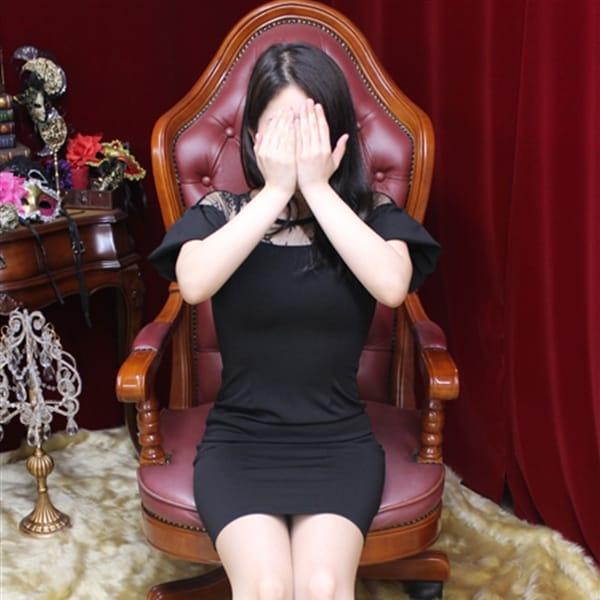 真白【新潟生まれ色白美女】 | MERVIS&ATELIANA(メルビス&アトリアーナ)(梅田)