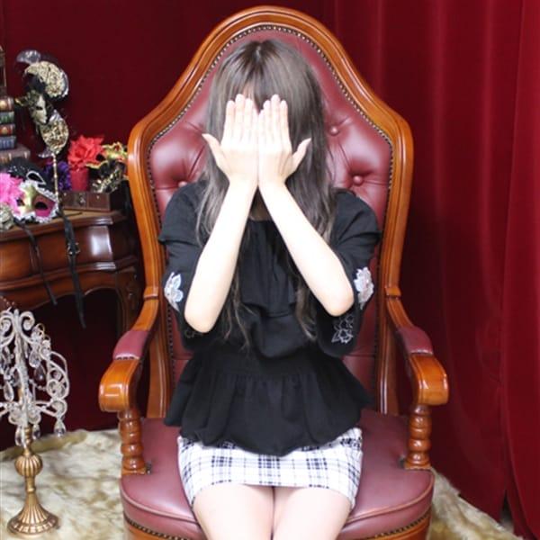 みなみ【超敏感愛嬌抜群美女♡】 | MERVIS&ATELIANA(メルビス&アトリアーナ)(梅田)