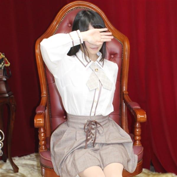 なゆた【メイドカフェアイドル】 | MERVIS&ATELIANA(メルビス&アトリアーナ)(梅田)