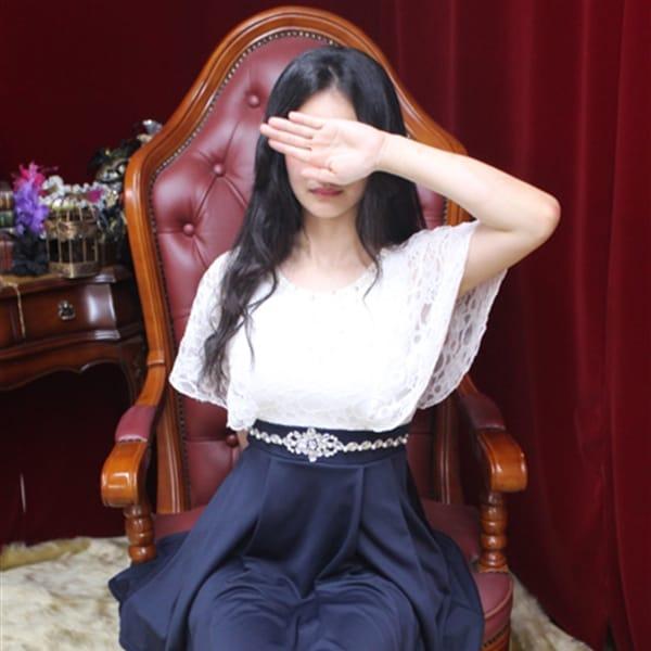 みはる【経験激短!超敏感美女】 | MERVIS&ATELIANA(メルビス&アトリアーナ)(梅田)