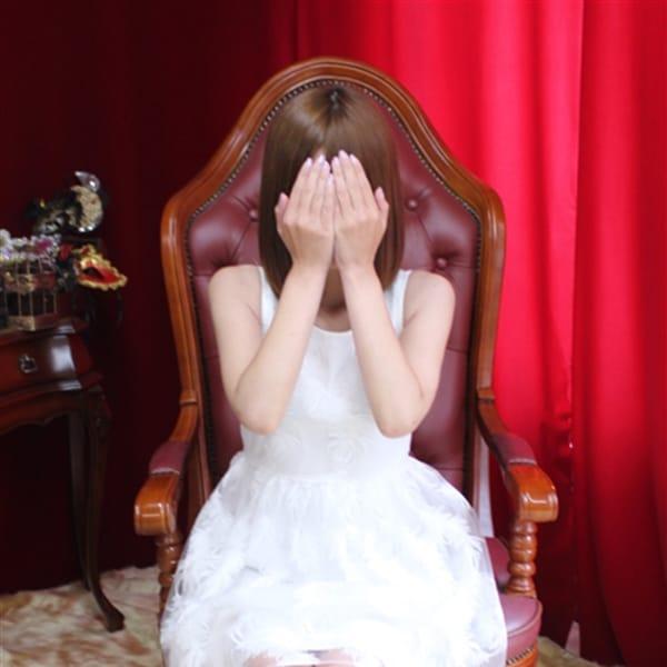 のあ【緊張感マックス♡】 | MERVIS&ATELIANA(メルビス&アトリアーナ)(梅田)
