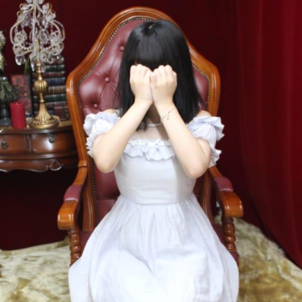 めるも【ロリ系巨乳妹タイプ美女入店♡】 | MERVIS&ATELIANA(メルビス&アトリアーナ)(梅田)