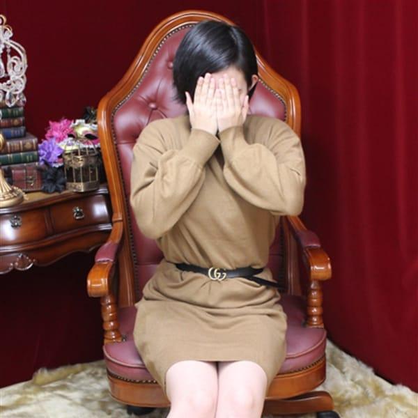 ちはる【長身モデル級女子大生】 | MERVIS&ATELIANA(メルビス&アトリアーナ)(梅田)