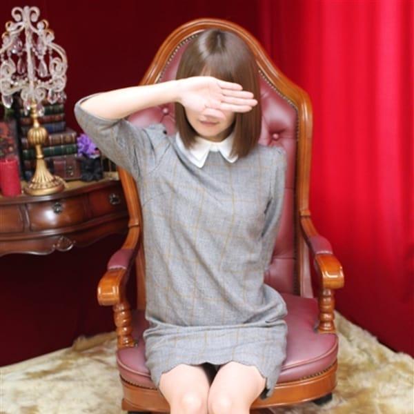 しいな【お人形さんの様な超絶美形美女♡】 | MERVIS&ATELIANA(メルビス&アトリアーナ)(梅田)