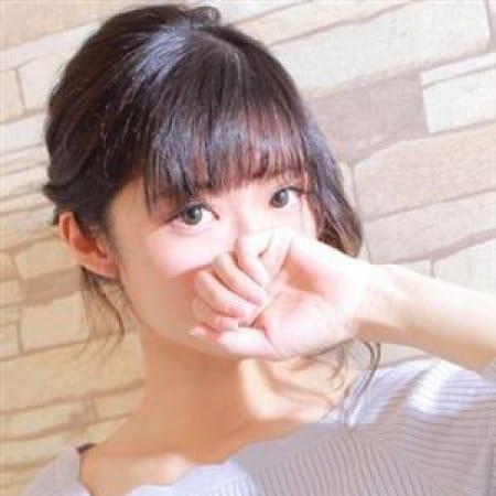 るか【】|セレブガール大阪キタ - 新大阪風俗