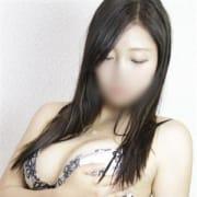 けい | セレブガール大阪キタ(新大阪)