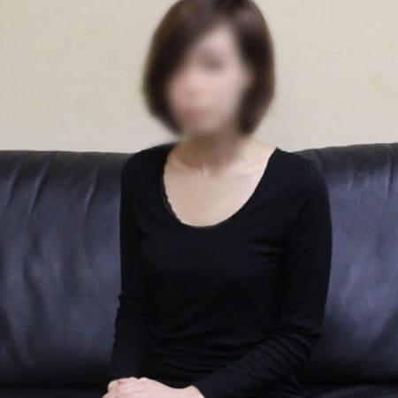 松永 このみ【愛嬌のあるスレンダー若妻!】   未熟な人妻(梅田)