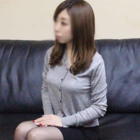 佐藤 まなみ【気品溢れる清楚系美人若妻!】   未熟な人妻(梅田)