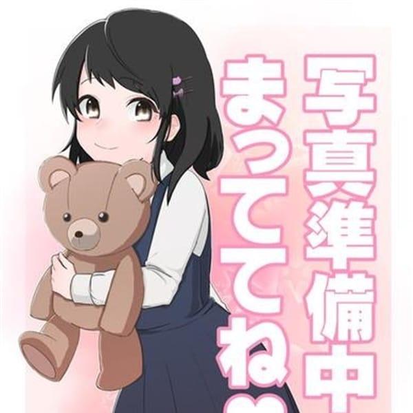 ゆいちゃん【フワフワのおっぱい♡】   妹くらぶ(梅田)