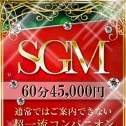 SGM01【元ミスコン秘書】 | クラブバレンタイン大阪店(新大阪)