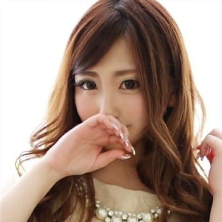 LOVE/らぶ【ほんま可愛い♪】 | クラブバレンタイン大阪店(新大阪)