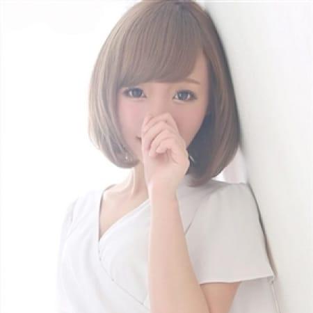 キラリ【ビビビ美少女♪】 | クラブバレンタイン大阪店(新大阪)