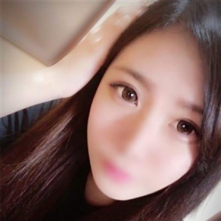 珀/はく【黒髪清楚系美少女♪】 | クラブバレンタイン大阪店(新大阪)