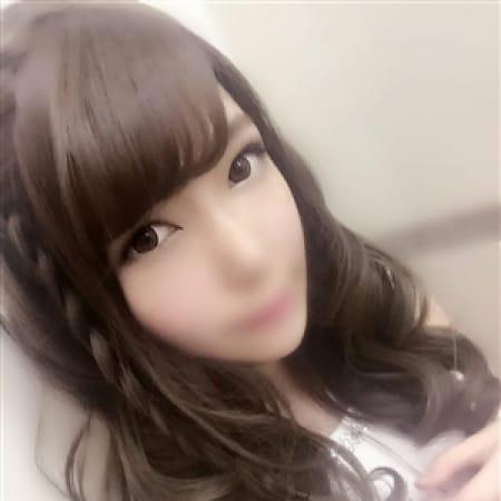 めい【真っ白美女♪】 | クラブバレンタイン大阪店(新大阪)