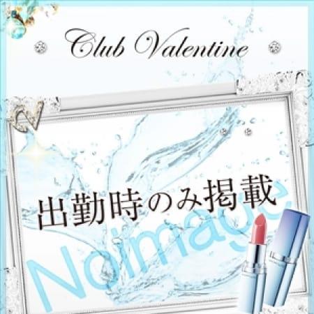 みるく【清楚系きゃわたん♪】 | クラブバレンタイン大阪店(新大阪)