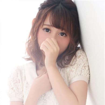 ひなうさ【感じすぎるアイドル♪】   クラブバレンタイン大阪店(新大阪)