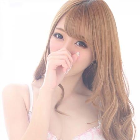 のぞみ【PINK乳首ギャル♪】 | クラブバレンタイン大阪店(新大阪)