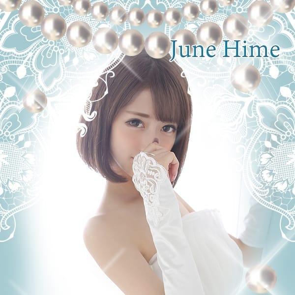 JUNE姫【ホットガール】 | クラブバレンタイン大阪店(新大阪)
