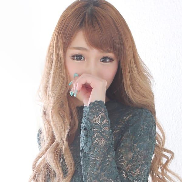 リゼ【衝撃!激カワギャル】 | クラブバレンタイン大阪店(新大阪)