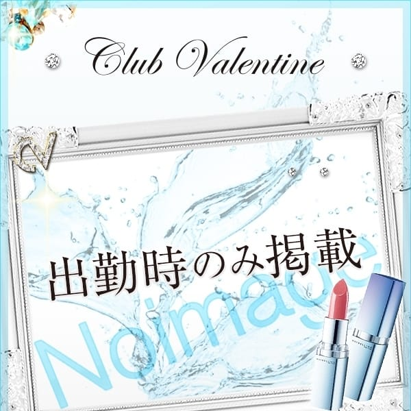 ちえ【素股がスゴい清楚系】 | クラブバレンタイン大阪店(新大阪)