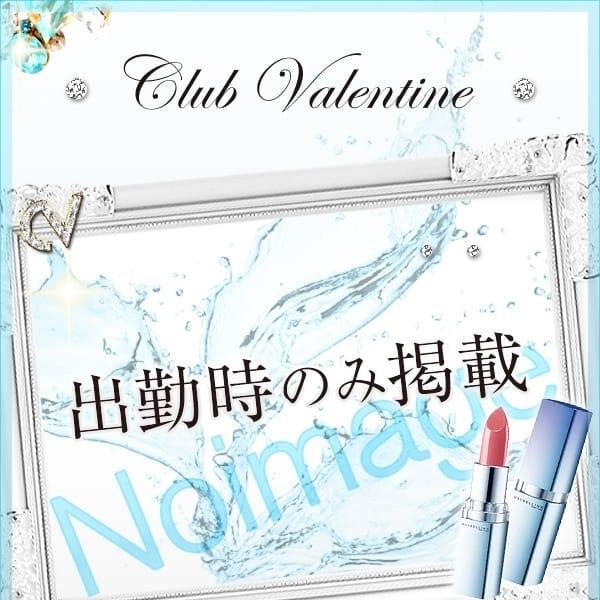 トキメキ【清楚系アイドル】 | クラブバレンタイン大阪店(新大阪)