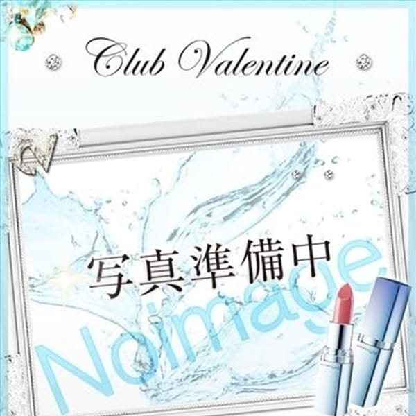暦/こよみ【神乳降臨!】 | クラブバレンタイン大阪店(新大阪)