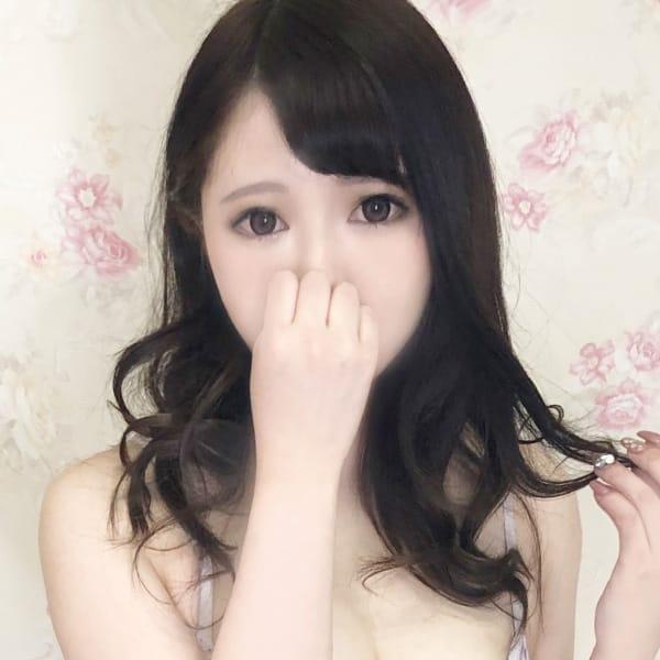 るい【◆いちゃいちゃロリータ美少女◆】 | プロフィール大阪(新大阪)