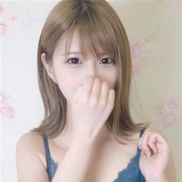 みな【◆愛らしい清楚系美少女◆】 | プロフィール大阪(新大阪)