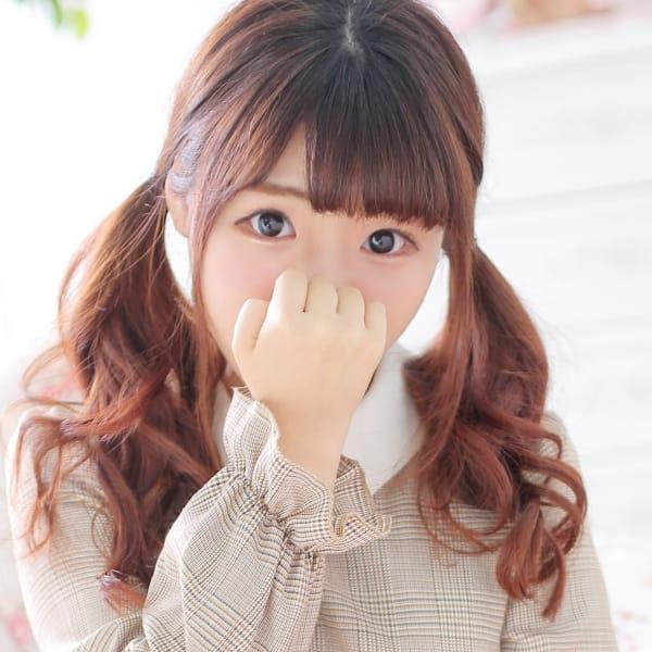 つむぎ【◆おっとりロリ系低身長美少女◆】 | プロフィール大阪(新大阪)