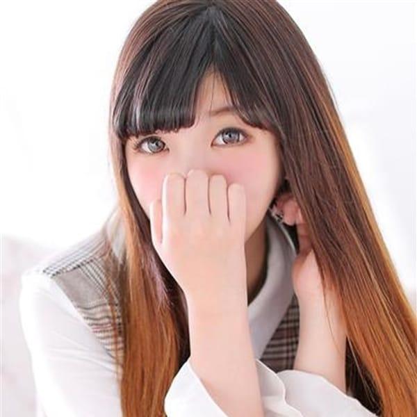 もえ【◆おっとり明るい清楚系美少女◆】 | プロフィール大阪(新大阪)