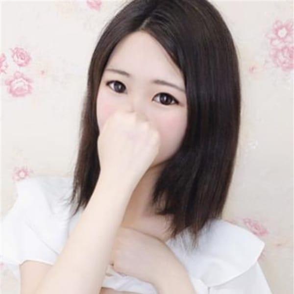 ゆず【◆素朴感の光る癒し系美少女♪◆】 | プロフィール大阪(新大阪)