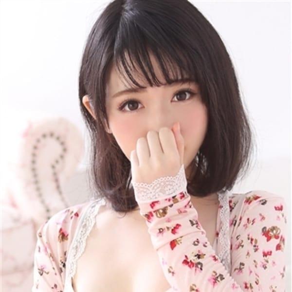 るりか【◆透明感200%キュンカワ娘◆】 | プロフィール大阪(新大阪)