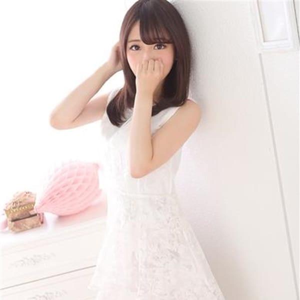 もこ【◆可愛さ大爆発の19歳美少女◆】 | プロフィール大阪(新大阪)