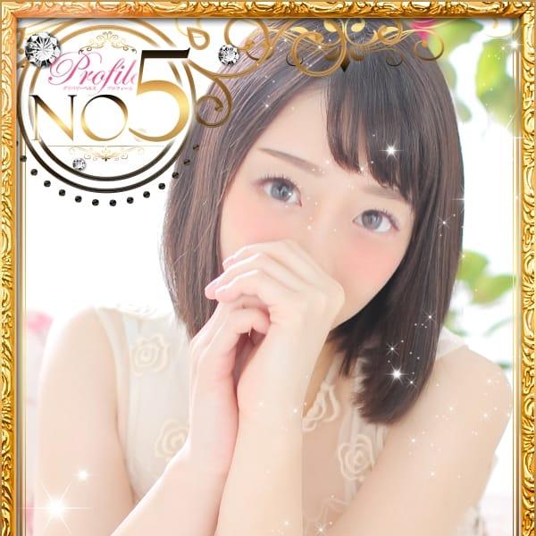 うい【◆完全未経験の清楚なモデル系◆】 | プロフィール大阪(新大阪)